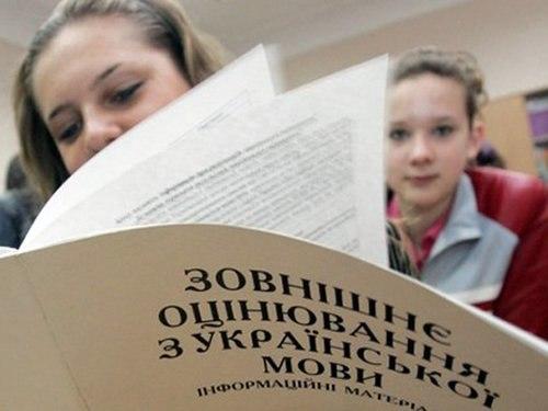 Найкращі результати ЗНО— уКиєві таЛьвівській області,— УЦОЯО