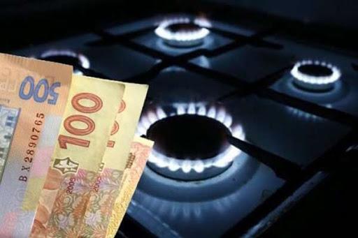 У липні перерахують ціни на газ,  постачальники покажуть нові пропозиції з урахуванням закупівельної вартості.