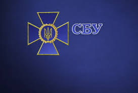 Викрито корупційний механізм призначень на керівні посади у структурах ДП «Закарпатський облавтодор», в якому був задіяний співробітник СБУ.