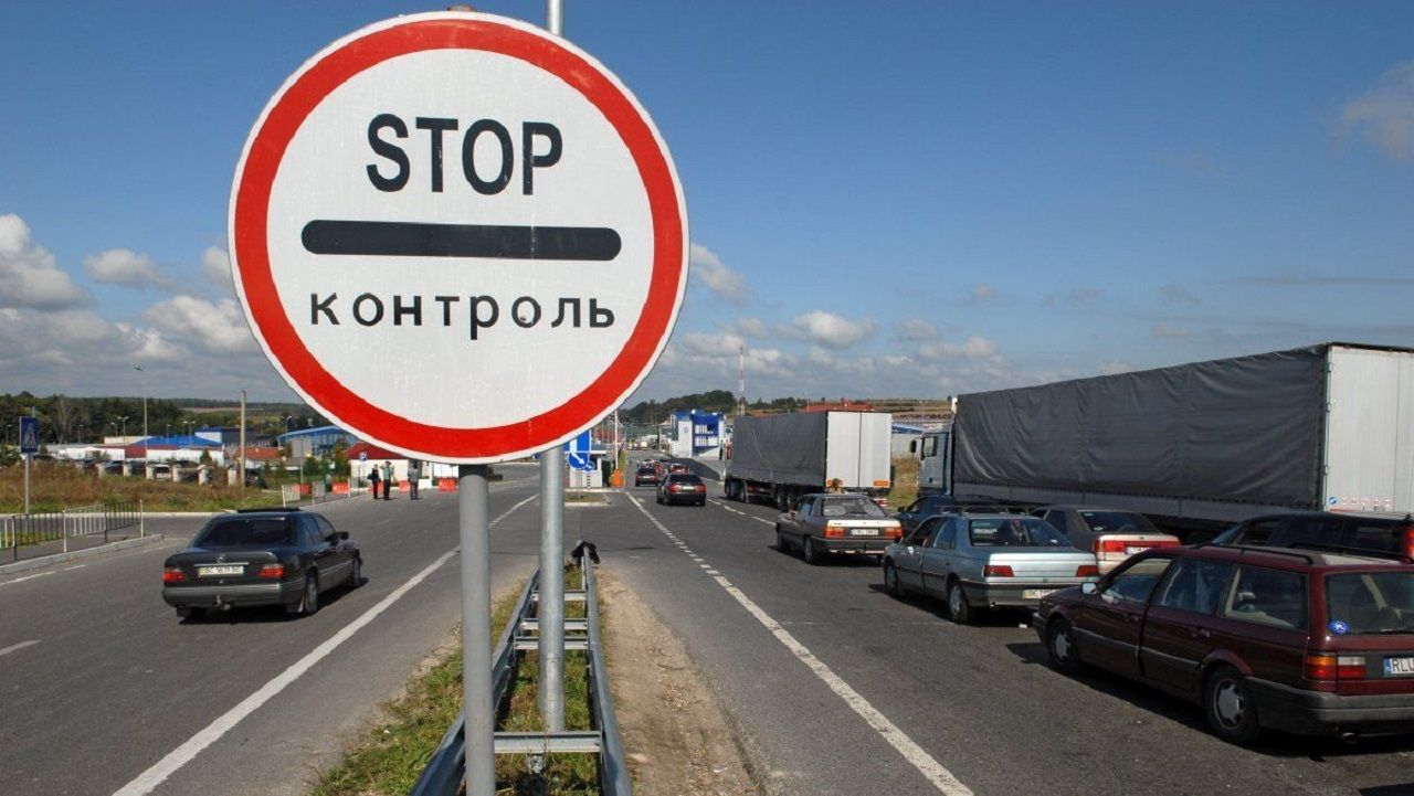 Західне регіональне управління Держприкордонслужби України-Західний кордон інформує про черги перед пунктами пропуску із сусідніми державами станом на сьогодні.