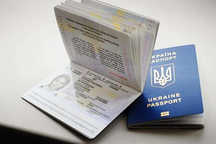 До уваги закарпатців: спрощено процедуру отримання біометричних паспортів