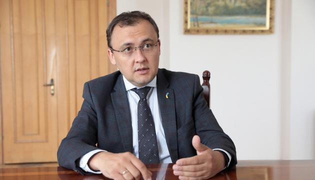 Україна не заперечує проти реалізації Угорщиною програм підтримки національної меншини на Закарпатті, однак вимагає при цьому дотримання вимог чинного законодавства і повної прозорості щодо походження