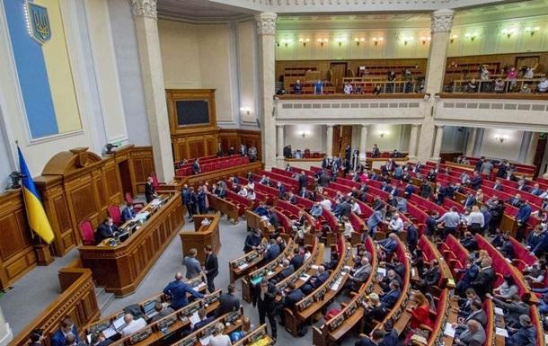 Законопроект у другому читанні підтримали 226 депутатів фракції Слуга народу, 20 - групи Довіра і дев'ять позафракційних.