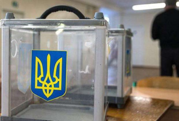 В Україні набув чинності закон, який забороняє громадянам Російської Федерації брати участь у виборчому процесі в Україні № 2683-VIII.
