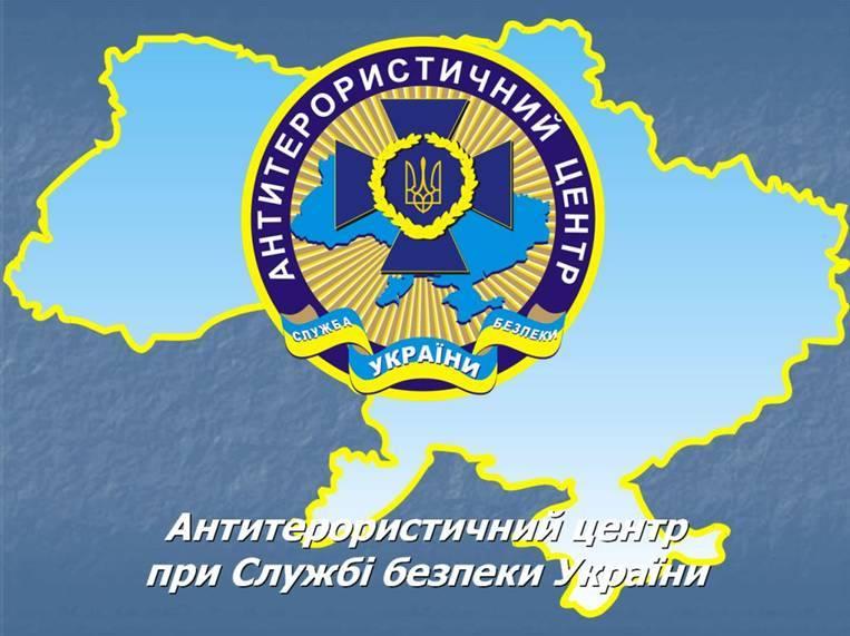 Координаційна група Антитерористичного центру при Управлінні Служби безпеки України в Закарпатській області провела планове командно-штабне антитерористичне навчання.