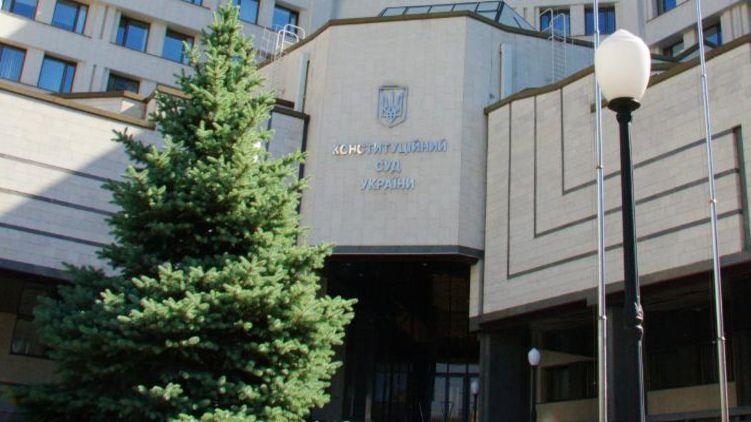 Верховна Рада прийняла рішення про скасування недоторканності народних депутатів.