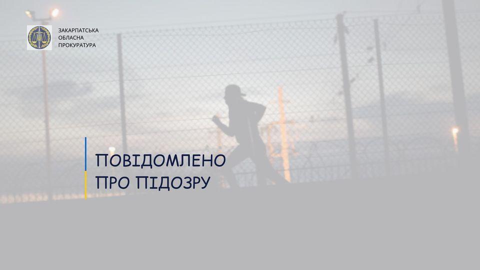 Сприяння у незаконному переправленні мігрантів через кордон: прокуратура погодила підозру іноземцеві.