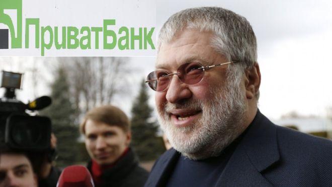 Окружний адміністративний суд Києва задовольнив позов Ігоря Коломойського до Нацбанку й Кабміну щодо націоналізації ПриватБанку.