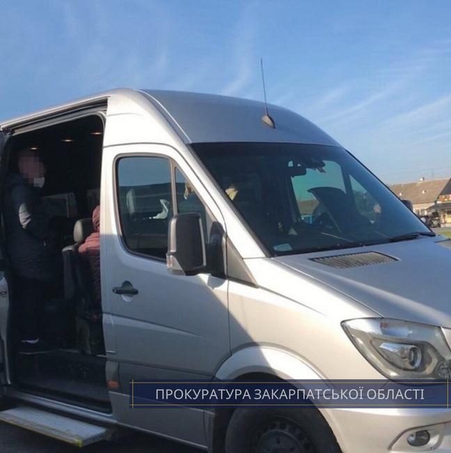 Ужгородська місцева прокуратура клопотатиме про його безальтернативне тримання під вартою.
