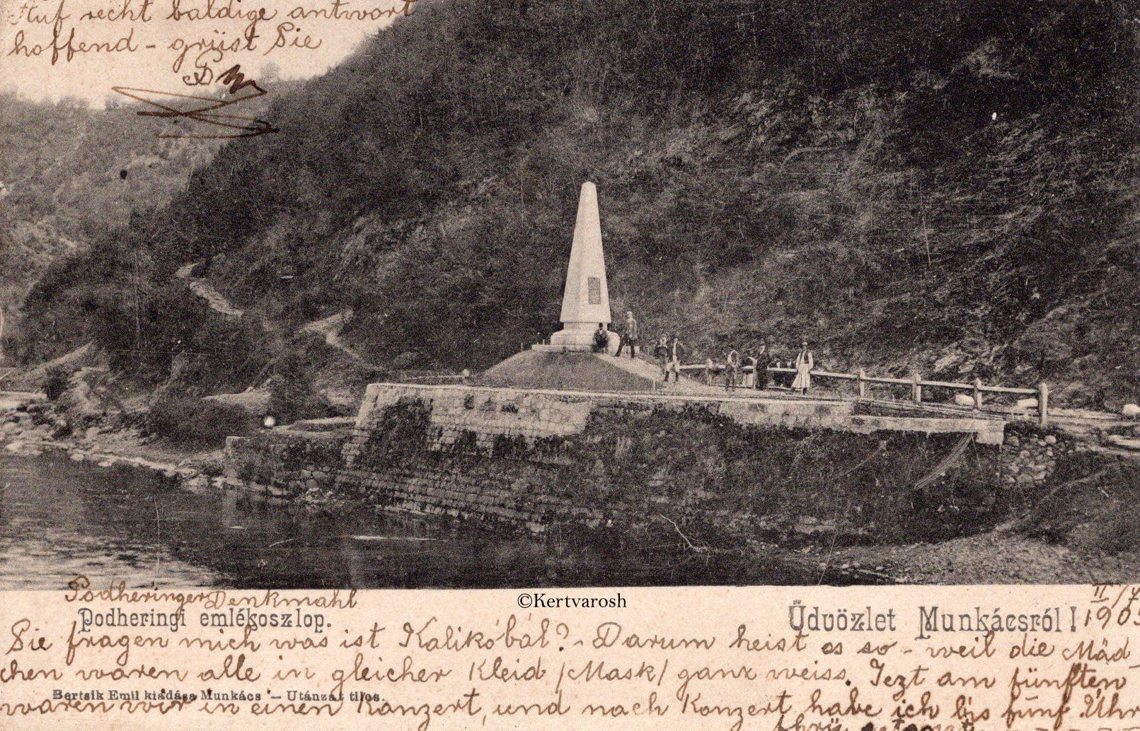 Мова йде про пам'ятник встановлений на околиці села Підгоряни (сьогодні частина Мукачева) біля підніжжя гори Сороча.