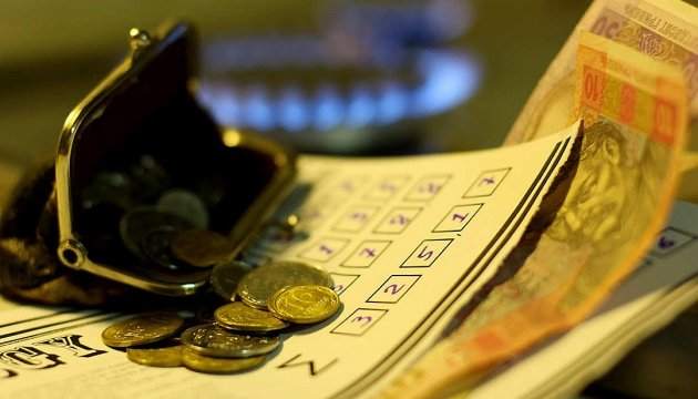 В порівнянні з 2018 роком сума нарахованих мешканцям краю субсидій стала меншою на 59% і становила 300 мільйонів гривень.