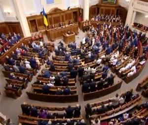 Верховна Рада ухвалила закон
