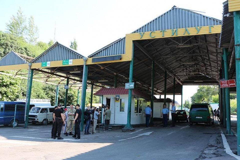 Украина закрывает еще 10 пунктов пропуска на границе – правительство.