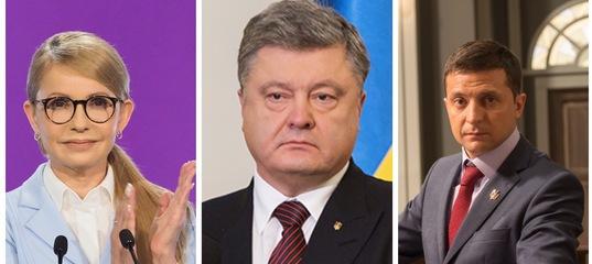 Володимир Зеленський лідирує у свіжому президентському рейтингу, який оприлюднив центр Разумкова.