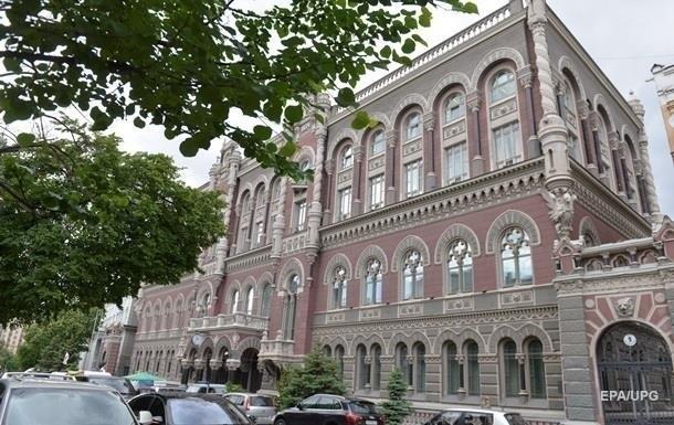 Підсумки міжбанківських торгів зафіксували нове просідання курсу гривні по відношенню до основних валют.
