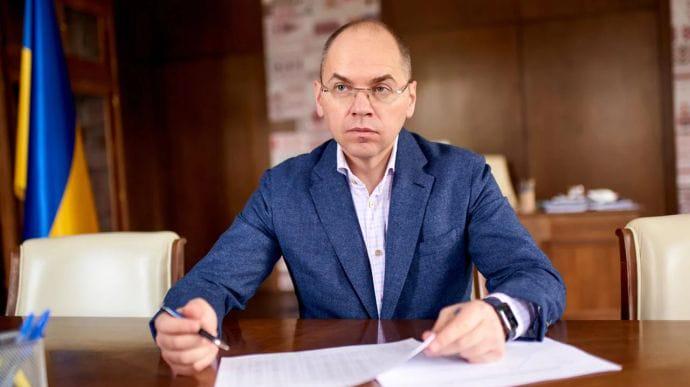 Міністр охорони здоров'я Максим Степанов заявив, що карантинні обмеження в Україні будуть діяти до кінця року.
