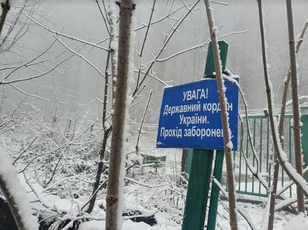 Як свідчить практика, до організації переправлення незаконних мігрантів у країни Західної Європи все частіше вдаються іноземні громадяни, які тимчасово перебувають на території України.