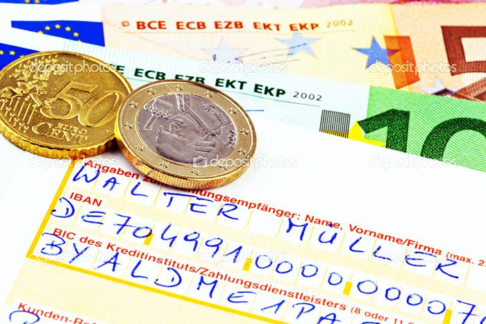 5 серпня в Україні почалося впровадження міжнародного номера банківського рахунку IBAN. НВ Бізнес з'ясував, що це таке і навіщо це потрібно клієнтам українських банків.