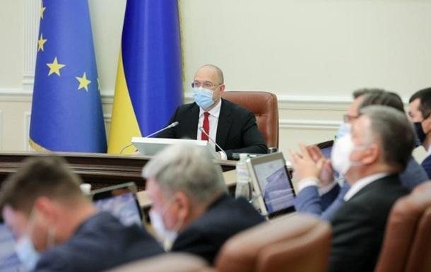 Глава уряду Денис Шмигаль перерахував низку переваг розмитнення автомобілів у цифровому режимі.