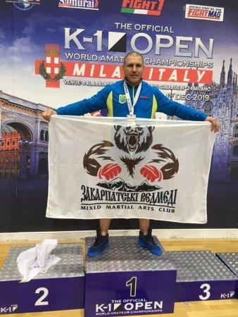 З 29 листопада по 1 грудня в Мілані (Італія) проходив Чемпіонат світу Official K-1 OPEN Amateur World Championship.