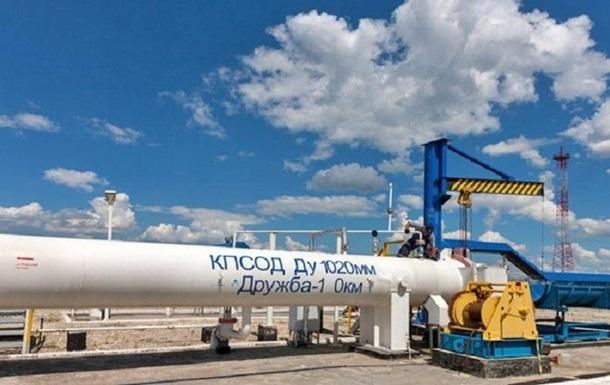 Найбільша нафтогазова компанія Угорщини заявила, що через трубопровід Дружба йде забруднена сира нафта.
