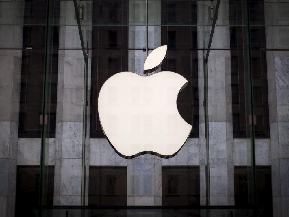 Не пропустіть сьогоднішню трансляцію Apple