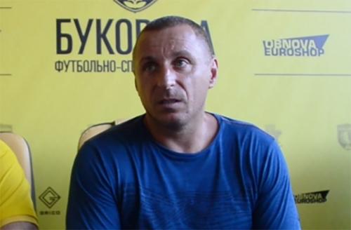 «Головне – показати хорошу гру», - сказав Василь Варга.