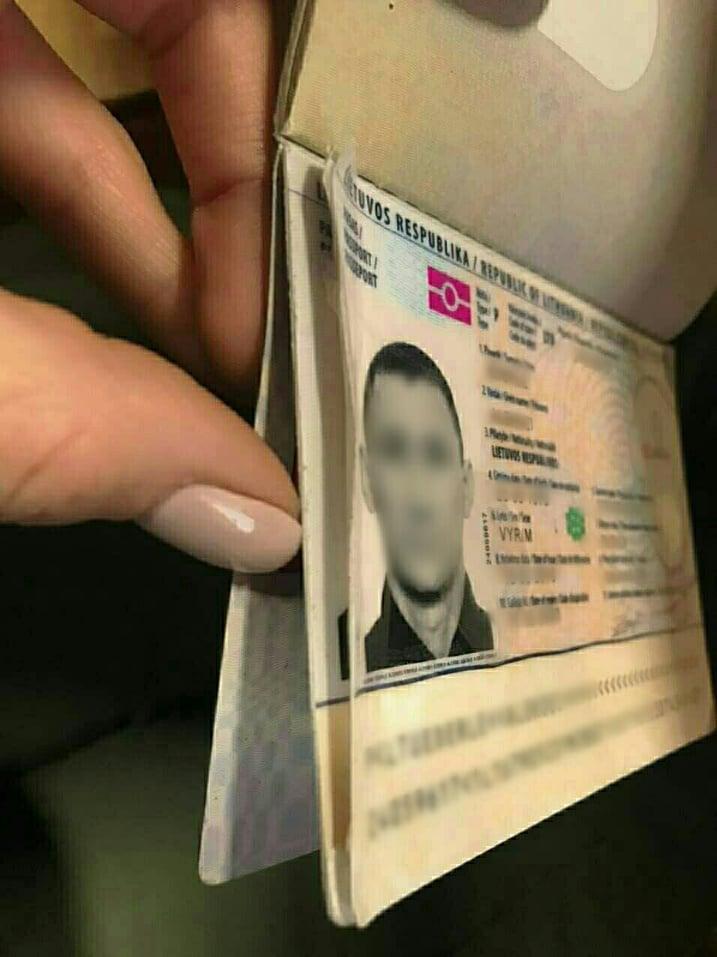 На півшляху до Угорщини завершилась поїздка іноземця, який спробував перетнути кордон у пункті пропуску «Тиса» за підробленим документом