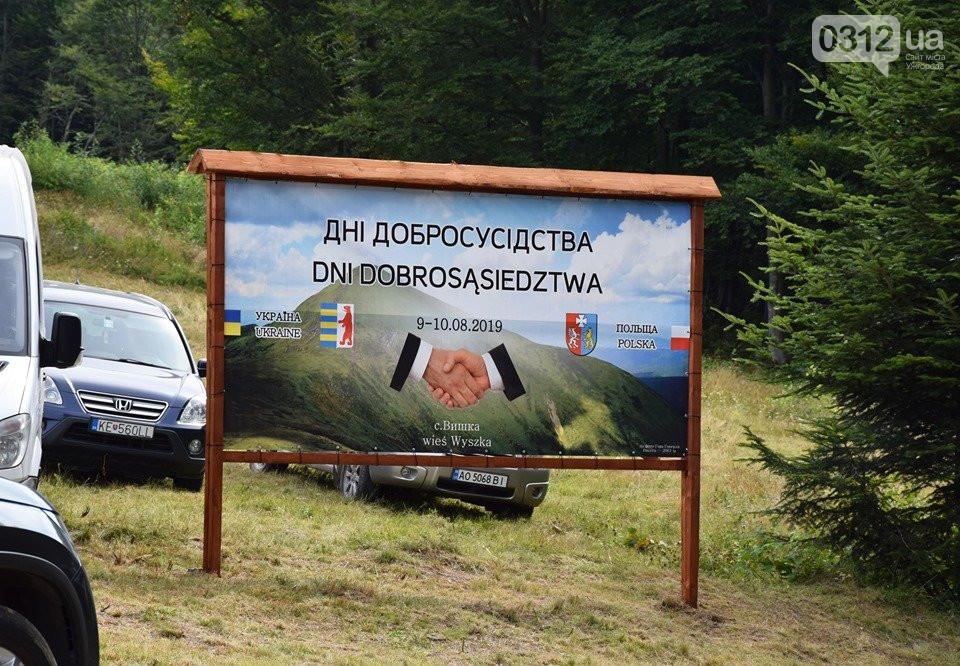 Про це у коментарі «Сайту міста Ужгород» повідомив радник голови Закарпатської ОДА Сергій Гайдай.