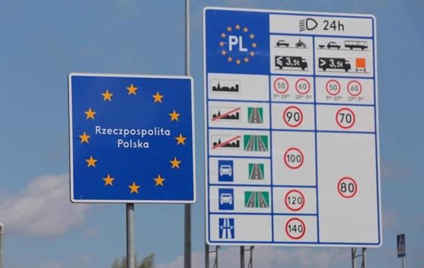 Будувати пункт пропуску буде Підкарпатське воєводство, а Україна зі свого боку прокладе до нового пункту пропуску дорогу.
