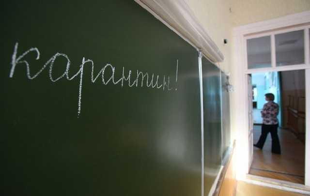 На Закарпатті через кір закрили школи та дитсадки ще в одному районі