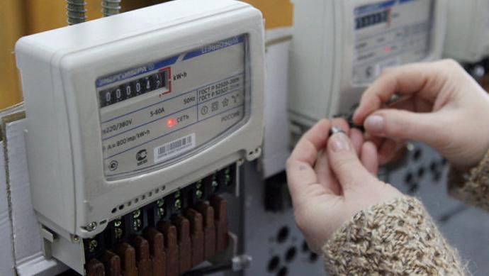 Стало відомо, кого з українців торкнеться зниження тарифів на електроенергію