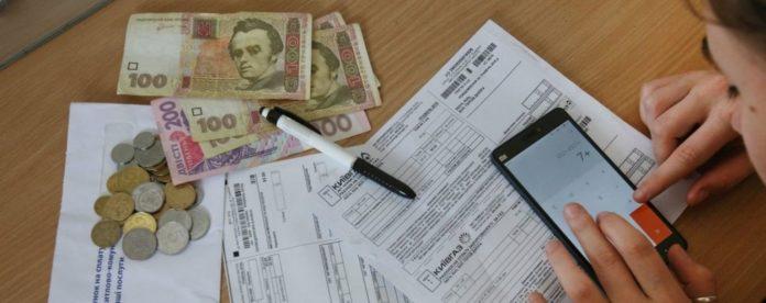 В Українців почалися проблеми з перепризначенням субсидій.