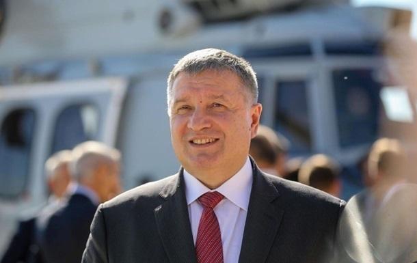 Министр внутренних дел Арсен Аваков подал в отставку.
