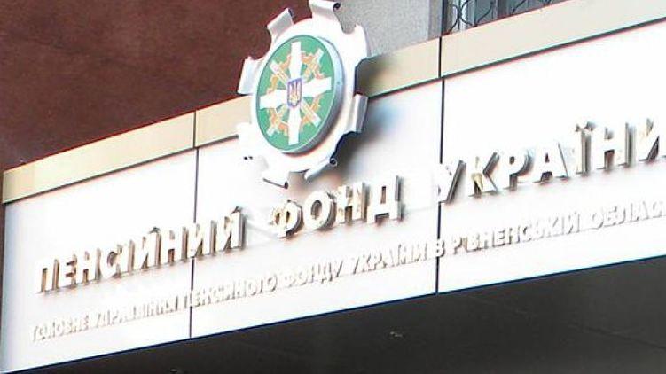 В Україні хочуть запустити нову схему пенсійної системи.