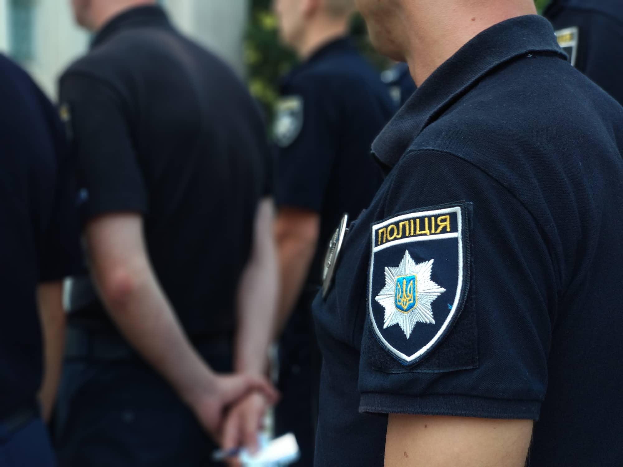 Поліція Мукачева запрошує на роботу - оголошено конкурс на вакантні посади.