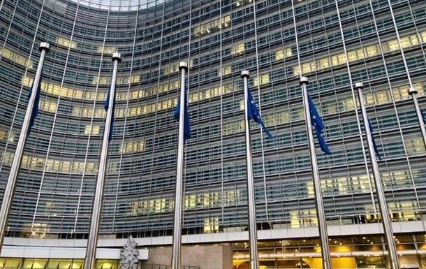 Підставою для накладення штрафу визначають порушення Італією вимог ЄС щодо державного боргу.