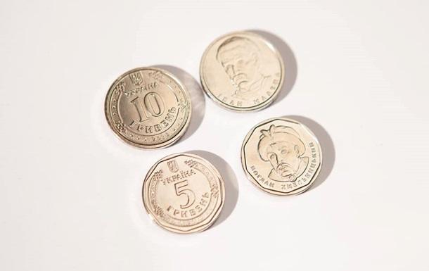 Новою монетою можна буде розраховуватися паралельно з банкнотами відповідного номіналу необмежений період часу.