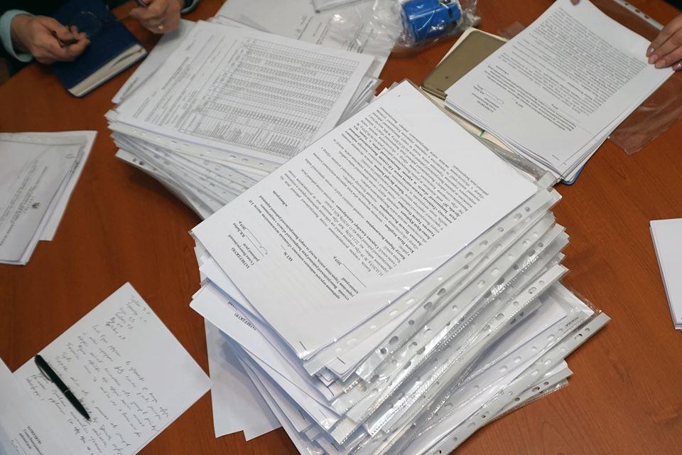 Третього січня відбулося екстрене засідання ліквідаційної комісії управління освіти, молоді та спорту Виноградівської райдержадміністрації.