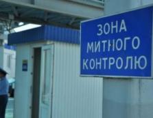 Закарпатська митниця офіційно прокоментувала ситуацію на митному посту «Вилок»