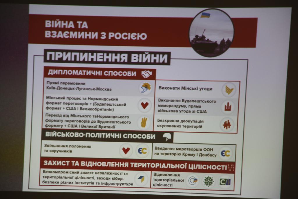 Відтепер українські виборці витратять всього 15-20 хв для того, щоб ознайомитися з позиціями політичних партій під час дострокових парламентських виборів.