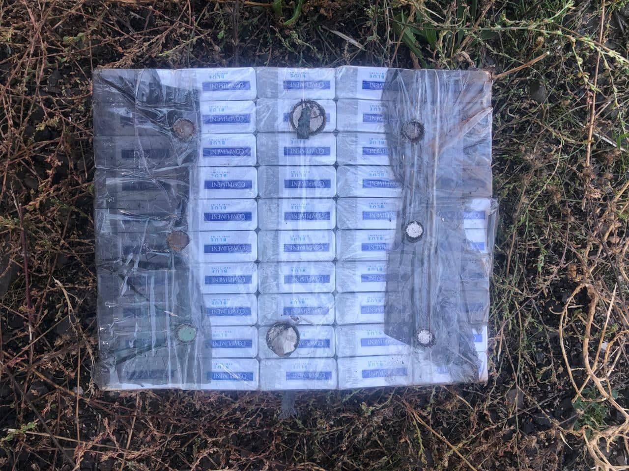 750 пачок цигарок «Compliment» намагалися незаконно перемістити через українсько-угорський кордон.