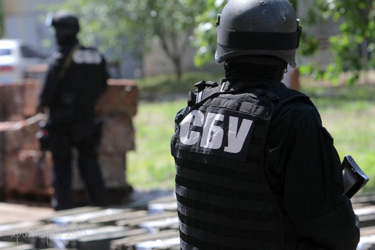 СБУ прокоментувала конфліктну ситуацію з обшуками в будинку судді Берегівського районного суду / ДОКУМЕНТ