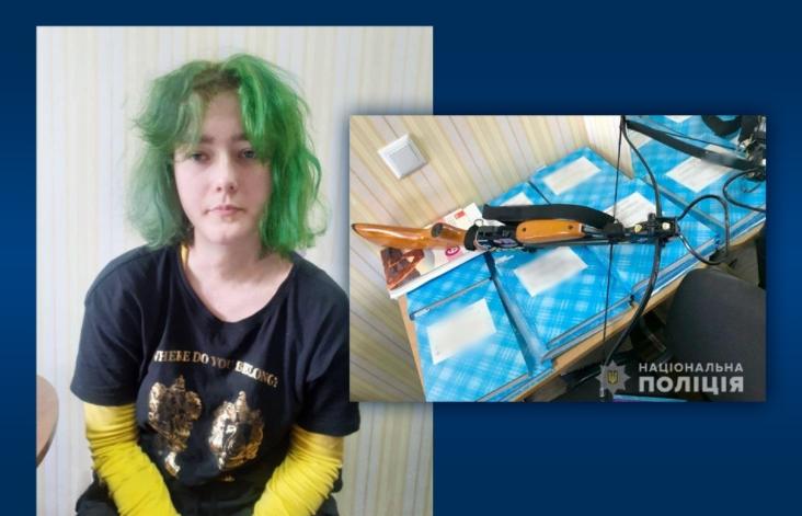 Стали відомі подробиці вчорашніх подій в 11-й школі Полтави, у якій 19-річна студентка з арбалета поранила двох педагогів.