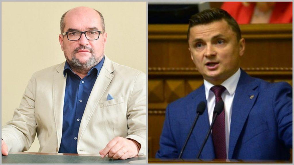 Василь Брензович звернувся до Генерального прокурора Ірини Бенедиктової з відкритим листом.