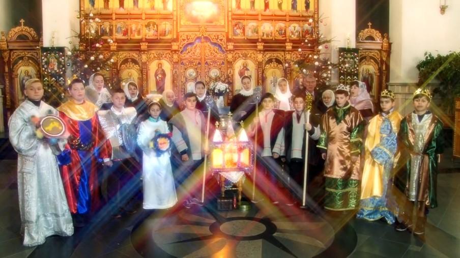 Продовжується різдвяно-новорічна акція «Колядуй, Закарпаття!», організаторами якої є багатопрофільний санаторій «Теплиця» та супермаркет «Гранд».