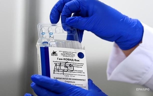 Вартість щеплення двома компонентами російською вакциною від коронавірусу становить 19,9 долара.