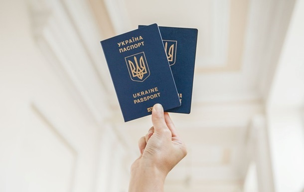 Таким чином у МЗС України хочуть