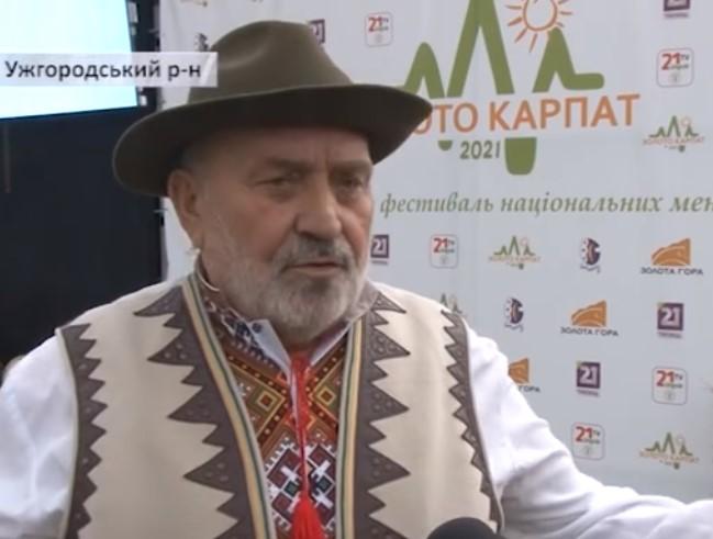 Впервые на Закарпатье прошел международный фестиваль-конкурс национальных меньшинств «Золото Карпат».