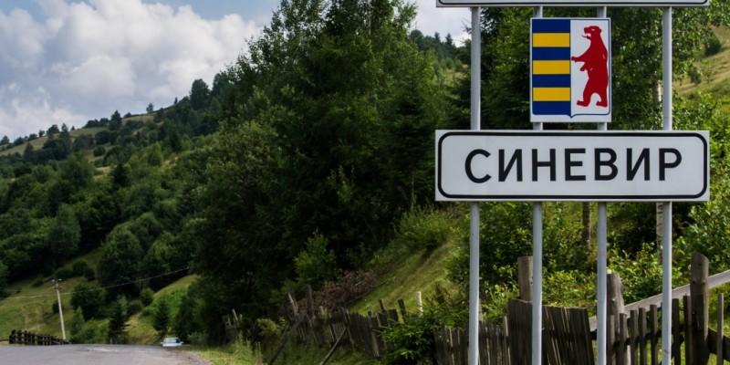 В прошлом месяце наводнение значительный вред нанесла на территории, подчиненной Сын.-Полянском сельсовете. Особенно пострадал жилой массив Канчивский.